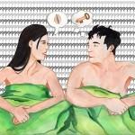 La vagina se me ha cerrado…colaboración con Proyecto Kahlo